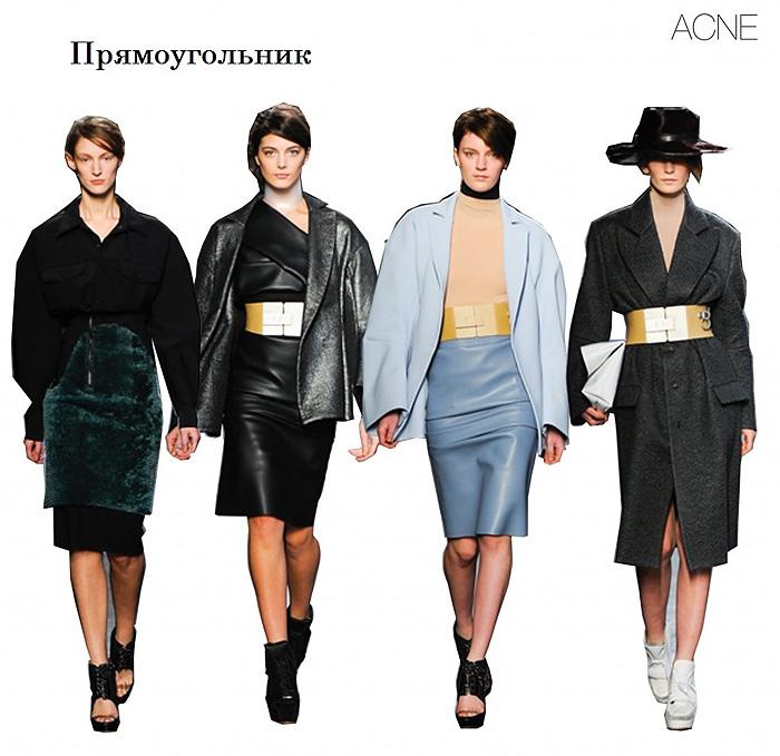 ACNE для типа фигуры прямоугольник
