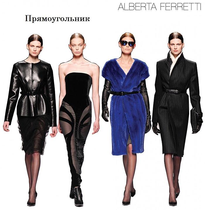 Альберта Ферретти для типа фигуры прямоугольник