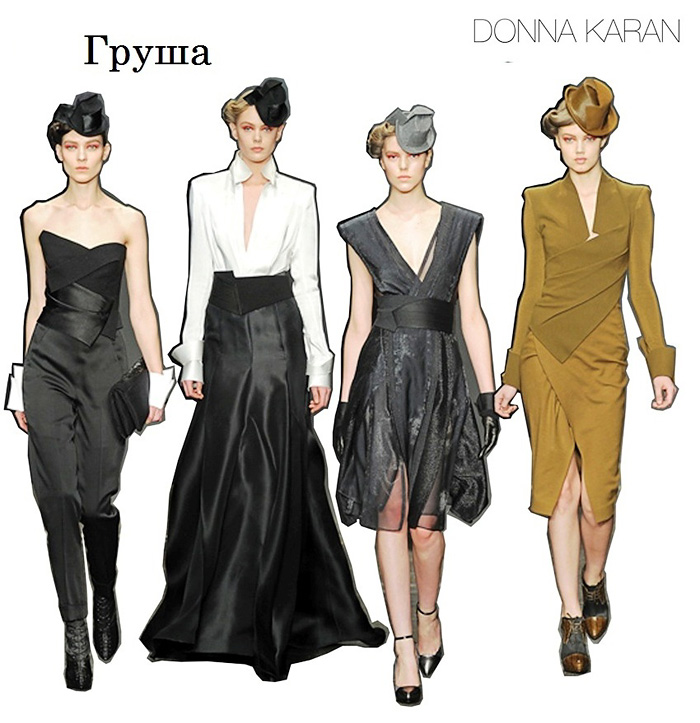 Донна Каран для типа фигуры треугольник